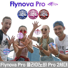 Mini Flying ball UFO Gyro drone With Led Light Hand Induction Intelligent Spinner drone Model Toys