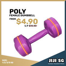★Poly Dumbbell★Ploy★Sand★Colourful★Perfect Shape★Weight Available 1/2/3/5 KG★JSports★