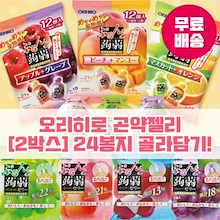 ★ Free Shipping ★ 6 flavors to choose according to your taste ★ Orihiro 6 kinds of konjac jelly flavor X4 bag 1 box (24 bags) / popular snack / diet snack
