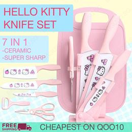 Pink Hello Kitty Knife Set 7 in 1 Ceramic Stainless Steel Knife Fruit Knife Peeler Scissors Cutting