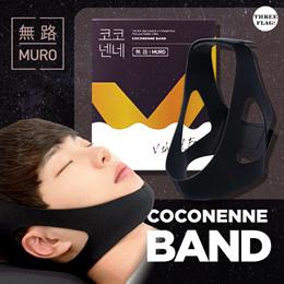 MURO Coconenne Band for Lifting Skin  Improving Sleeping Habit
