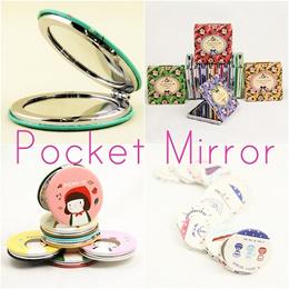Mini Small Pocket Mirror Portable Travel Tour Lady Girl Cosmetic Eye Powdering Lipstick Sales Deal