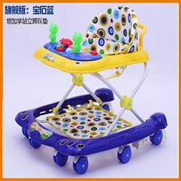 RC-Babykids Multi-functional baby walker / U-shape Walker / Pusher / Musical Adjustable Walkers