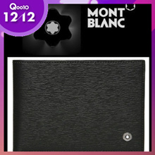 Montblanc Wallet Collection© 20TYPE / Gift Pakage / Montblanc Official Store ® 12.12 Day Promotion