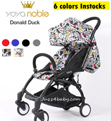 FREE 9 GIFTS★2018 5th Gen YOYA★Baby YOYA Baby Cabin Travel Stroller Easy for Travel Foldable Pram