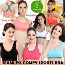 Seamless Anti-Shock Comfortable Padded Bra Sports/Yoga/ Maternity/Sleeping. Great Support. PLUS SIZE