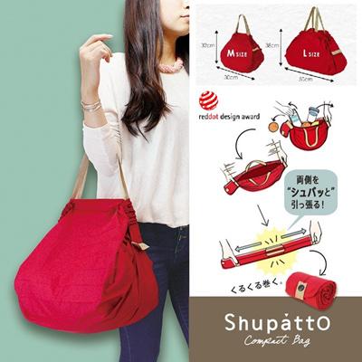 6bb0be86861c Qoo10 - SHUPATTO BAG Search Results   (Q·Ranking): Items now on sale at  qoo10.sg