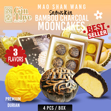 ★Qoo10 Best Seller★ [100% Durian Snow Skin Mooncake 4 Large size] *3 Flavors*Made in Singapore
