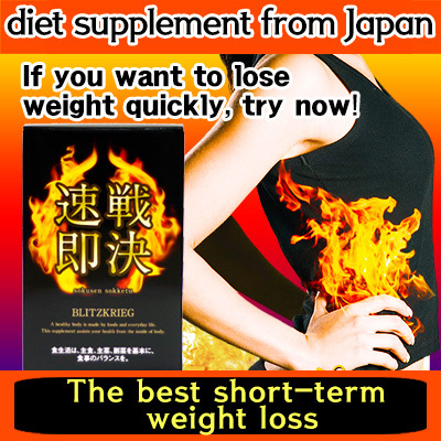 ?SokusenSoketsu? Super speed short-term weight loss solution.If you want to lose weight Deals for only RM0.99 instead of RM1