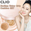 [CLIO] ☆2017 New Launching Promo ★Nudism Water Grip Cushion SET (Cushion + Refill)