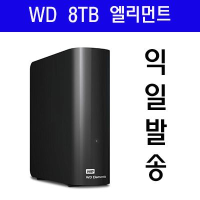 Western DigitalWD 8TB Elements Desktop Hard Drive - USB 3 0