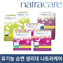 ★ Natracare Natra Care Organic Sanitary Napkin 3 types / Environment friendly