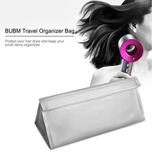 BUBM Travel Organizer Bag PU Protection Case Travel Sleeve For Dyson Hair Dryer Portable Storage Kit