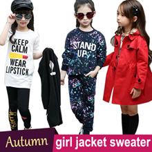 [29 July new] Girl Clothes/Kid Sweater Cardigan/Gal Princess Dress/Tops/Shirts/Jumpers/Jacket/Coat