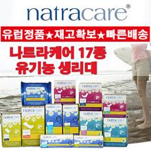 natracare naika sanitary napkin series 17 models