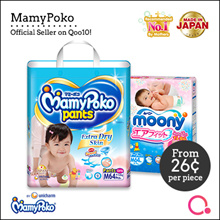 [Unicharm] CARTON SALES! ONLY OFFICIAL MAMYPOKO ON QOO10! SAME STOCKS AS NTUC! USE COUPONS!