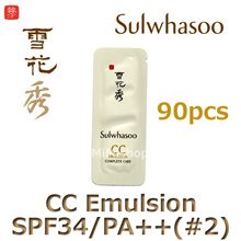 Sulwhasoo CC Emulsion SPF34 PA++ (#2) 1ml x 90pcs