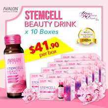 $41.90 PER BOX! - BEST SELLING AVALON STEMCELL BEAUTY DRINK - SEE THE CHANGE IN 7 DAY