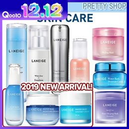 ▶NEW ITEM ADDED◀★LANEIGE★ BEST SKINCARE COLLECTION / Skin Emulsion Water Bank Water Sleeping