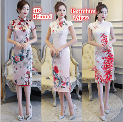 7cb56fdcaca Fashion China Qipao fresh cheongsam traditional Chinese Dress Robes women  skirts party skirts cs8