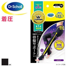 Dr. Scholl Medi Qtto Open Toe Body Shape and Hip Support Compression Tights (For Sleeping Made in J