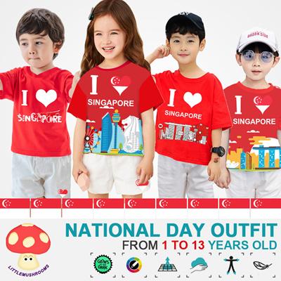 cbcbbfb5d Qoo10 - Kids Fashion Items on sale : (Q·Ranking):Singapore No 1 shopping  site