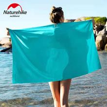 Naturehike/Quick-drying towel/Quick-drying bath towel