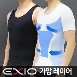 ★뱃살과 군살을 한번에★ EXIO 남성 체형보정 속옷 EX-R303 EX-R305 / 뱃살과 군살까지 잡아주는 보정속옷 /  2장 구매시 사은품 증정!