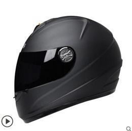 Motorcycle helmet men full-length helmet electric car warm helmet