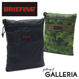 213b08618afe  Japanese genuine  Briefing pouch BRIEFING SOLID LIGHT solid light  accessory travel pouch DAY 1