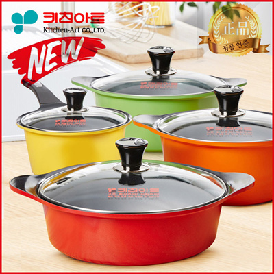 Qoo10 kitchenart pot set kitchen dining for Qoo10 kitchen set