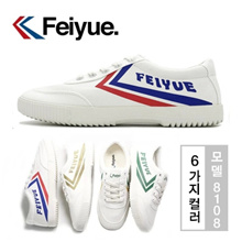 ★ FEIYUE Classic Sneakers / Feuier Sneakers / Unisex Sneakers / Couple Sneakers / 100% Genuine / 6colors