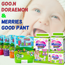 GOON / MERRIES SPECIAL DORAEMON EDITION BABY DIAPER 3 PACK IN A ORDER