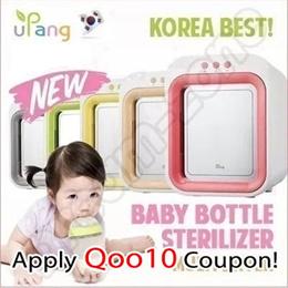 ★[KOREA NO1] NEW UPANG / UPANG + Premium Baby Bottle Ultraviolet Sterilizer★UPANG 99% bactericidal