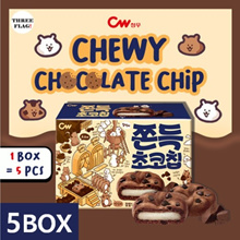 🍪5 BOXES🍪CW Chewy Chocolate Chip 90g x 5pieces