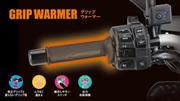 【XJR 1300 (00 ~ 15)】 grip warmer 360 A set heater circumference 【Q5 KYSK 063 Y 40】 Yamaha genuine 【X..