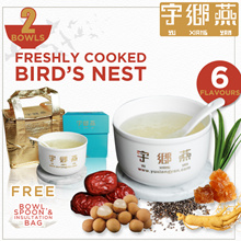 Use Qoo10 Coupon $6 Freshly Cooked Birdnest Delivery 2 Bowls FREE 1 Box birdnest with white fungus