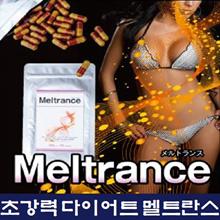 Meltrans warn 30! Only 10 days! Super power diet supple! / New Year Diet / New Year Diet / Diet Surplus
