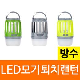 LED 캠핑 휴대용 나들이 모기퇴치 랜턴 파리퇴치기 무드등 파리모기트랩 날파리퇴치기