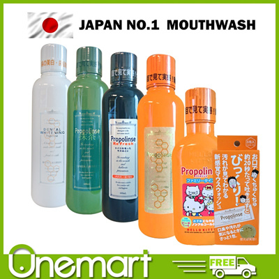28edae88e [PROPOLINSE] NO.1 JAPAN MOUTHWASH ORIGINAL/ MATCHA/ WHITENING/ REFRESH/