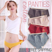 Buy 5 Free Shipping Cotton Bacteriostatic Panties Womens Physiological Traceless Underwear