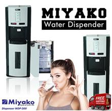 Miyako Water Dispenser / Dispenser Air Galon Bawah WDP-300_free ongkir only Jabodetabek
