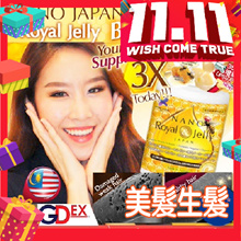 [LAST DAY! LOWEST PRICE + CART COUPON] ♥強化髮根 ♥濃密髮質 ♥#1 ROYAL JELLY ♥3X HAIR GROWTH