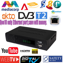 Qoo10 Only Ethernet Port New DVB-T2 Mediacorp Digital Tv Box YouTuBe Wifi WebTv DVB T2
