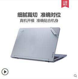 Lenovo laptop sticker shell film