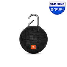 JBL CLIP3 Clip3 Bluetooth Speaker