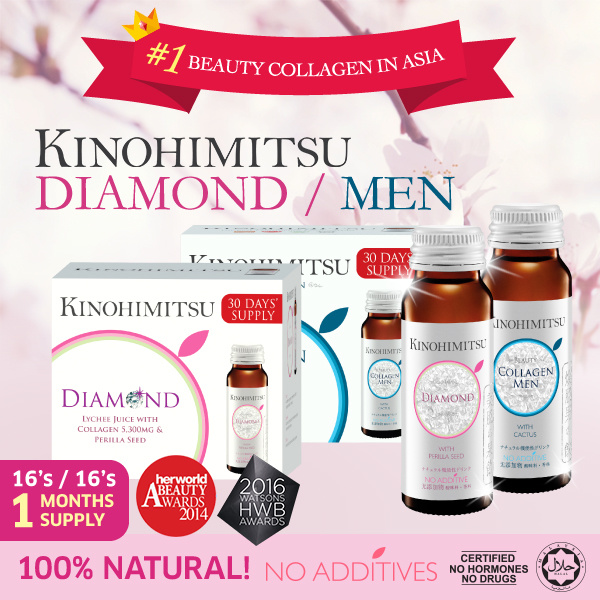 Kinohimitsu 5300mg Collagen Diamond 16s / Collagen Men 16s Deals for only RM116.5 instead of RM197