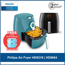 *CNY SPECIAL* Philips Air Fryer HD9218 Misty Dawn *FREE Food Container*