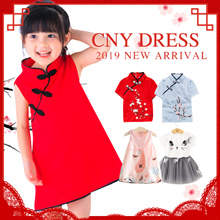 HOT SALE ★Dress/School Dress/Korean design/Child/Toddler/Kids
