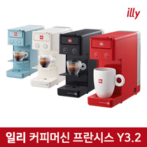 ★ Coupon Discount $ 8 ~ $ 12 ★ Illy Y3.2 Coffee Machine / Capsule Machine / Includes VAT / Free Shipping